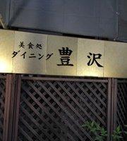 Bishokudokoro Dining Toyosawa