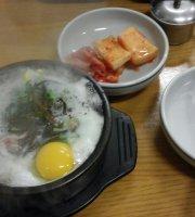 Jin Yellow Beans Rice Soup