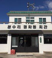 Yangga Hyeongje