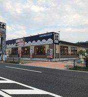 Hamazushi, Kainan Branch