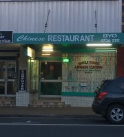 Uncle Toms Chinese Cuisine