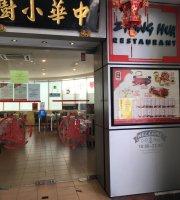 Zhonghua Restauran