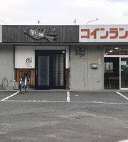 Robata Ryubi