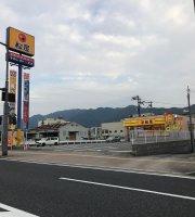 Matsuya Kainan
