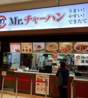 Mr. Chahan Aeon Mall Kashiwa
