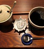 Townhouses Bonsai Cafe Kotonoha