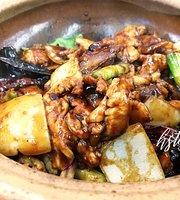 Restaurant Siew Ming