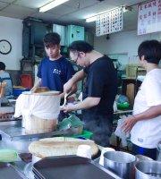 Ji He Soybean Milk Shop