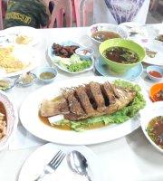 Aom Teen Kai Restaurant