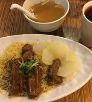 Super Super Congee & Noodles (Tuen Mun)
