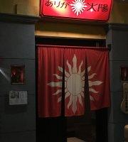 Arigataiyo