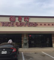 Rice Lovers Chinese Cuisine