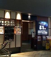 Hyakusai Shun, Aeon Mall Chikushino