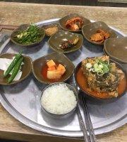 Hongcheon Earthen Bowl