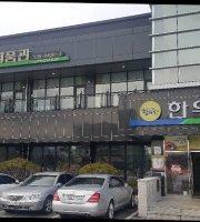 Sunjeong Chukhyeop Korean Beef Myeong Pum Restaurant