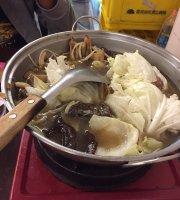 Dih Yuan Ginger Duck Hot Pot