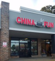 ‪China Fun Restaurant‬