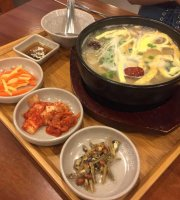 Oiso Korean Traditional Cuisine and Cafe