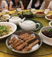 Xiang Qun Restaurant (LongJin Road Main Branch)