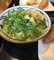 Marugame Seimen Higashi Hirashima