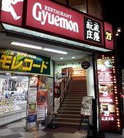 Gyuemon Yonkacho