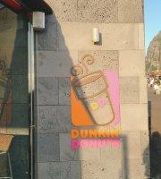 Dunkin Donut Jeju Seongsan Ilchulbong Store