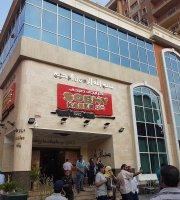 Kaber Sobhy Restaurant