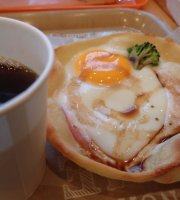 Stone Oven Bakery Mocomoco Beppu