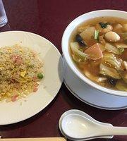 Chinese Restaurant Kujakuro