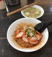 Chan SinKee Noodle