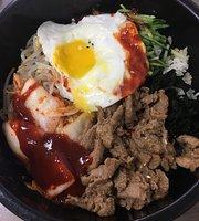 Han Guo Guan Korean Restaurant