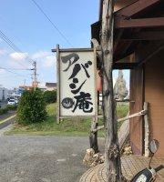 Izakaya Abashian