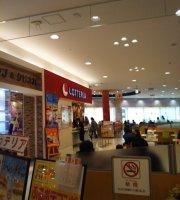 Lotteria Yotsukaido Ito-Yokado