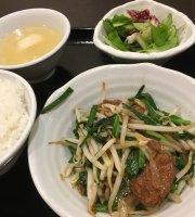 Chinese Restaurant Kuma