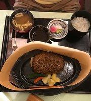 Amagi Kogen Golf Course Restaurant