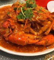 Yuen Seafood