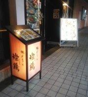 Sato Dori Sankei Spheretower Tennozu