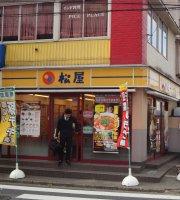 松屋 小平店