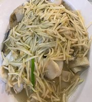 881 XO Fish Head Beehoon