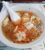 Chan Ki Cha Chan Teng