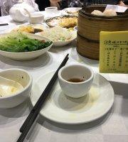 Oriental Kingdom Restaurant (Chai Wan)