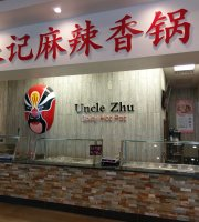 Uncle Zhu Spicy Hot Pot