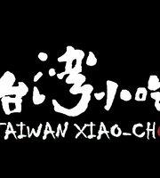 Milu Milu Taiwan Food