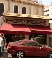 Rgheef Falafel