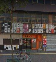 Ushio Sushi 6 4 Minami 6Jo Nishi 4Chome