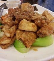 Mandarin Palace Seafood Restaurant