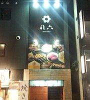 Hokuroku Nagoya Ekimae