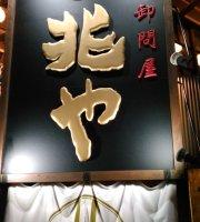 Motsu Dokoro Choya (Kyu Chosuke)