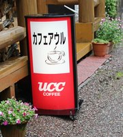 Cafe Auru