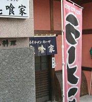 Kiku-Ya
